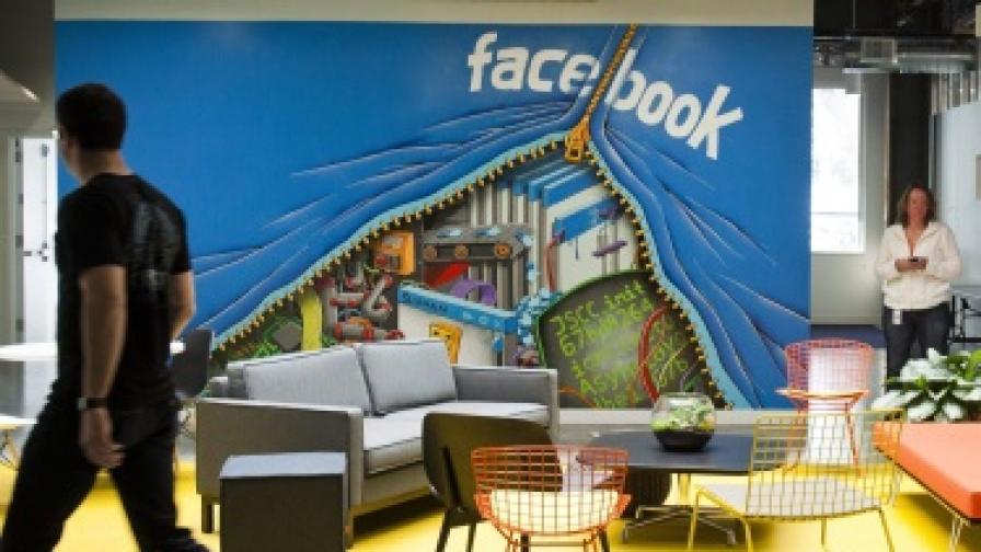 """""""Фейсбук"""" излиза на борсата"""