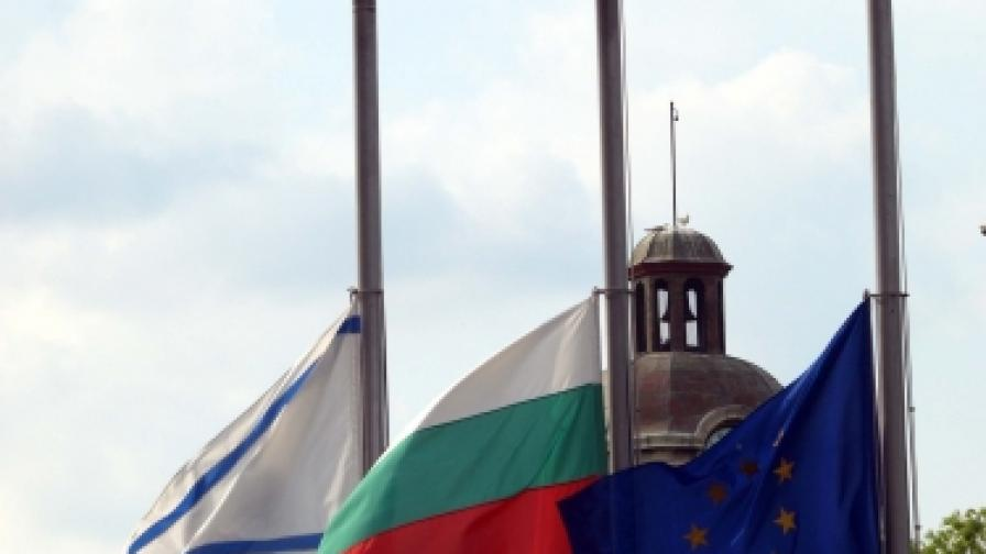 8 февруари 2012 г.- Ден на национален траур