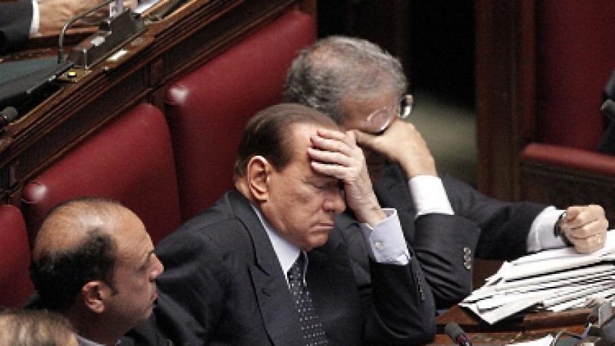 Пореден процес срещу Силвио Берлускони