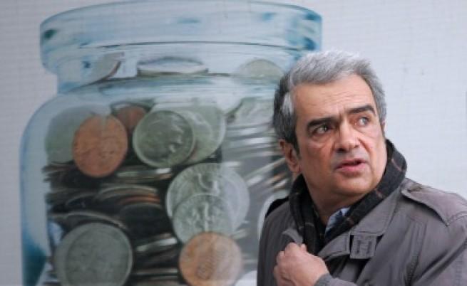 42% от българите заплашени от бедност