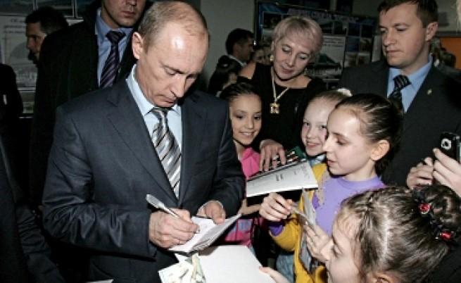 Дечица изучават ранните години на Путин