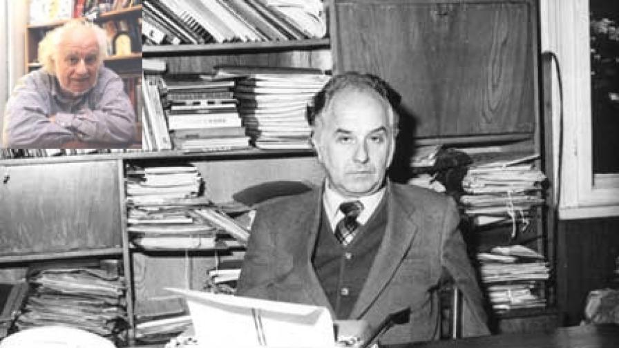 Помни ли някой сугестологията на проф. д-р Георги Лозанов