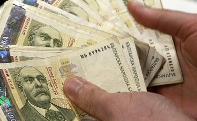 ЦИР: През 2013 г. кризата ще отмине България