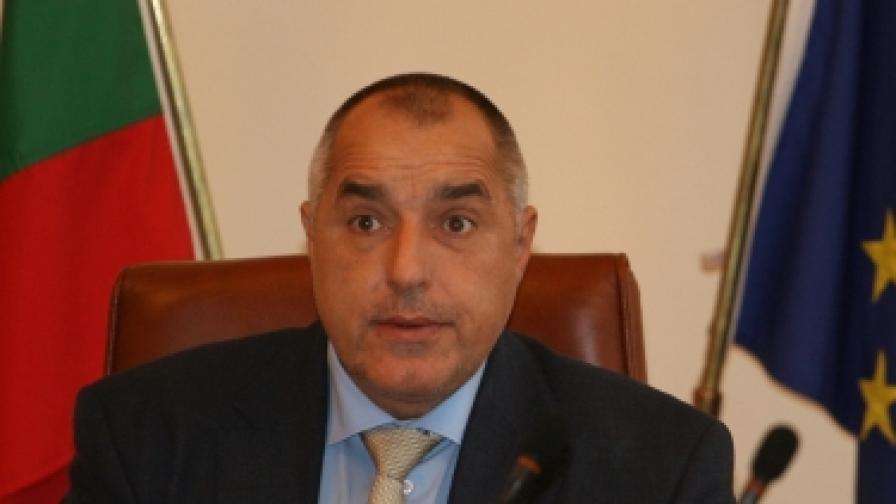 Борисов: Изключително доволен съм за закона за конфискацията