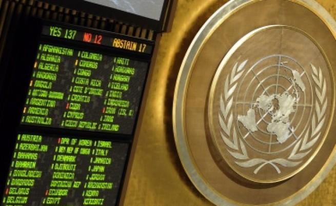 ООН: Насилието в Сирия да спре до 15 дни