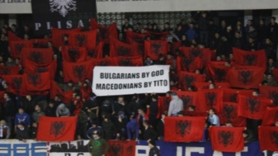 Македонците се обидиха, че в Косово ги наричат българи