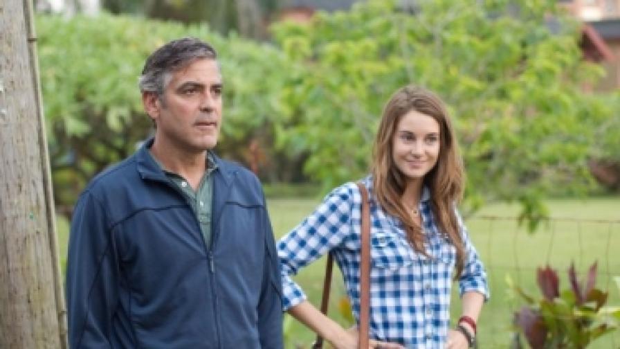"""Джордж Клуни и Шайлийн Уудли в """"Потомците"""""""