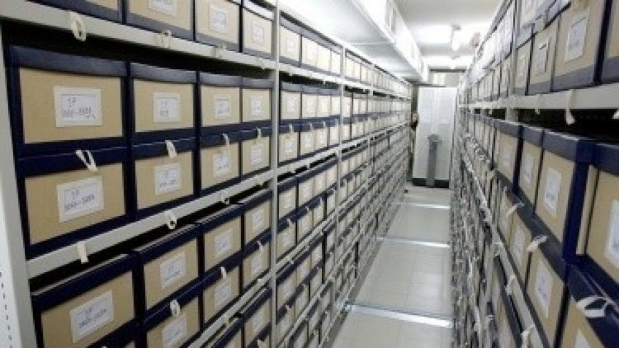 Сините: Разкрийте досиетата на кредитните милионери