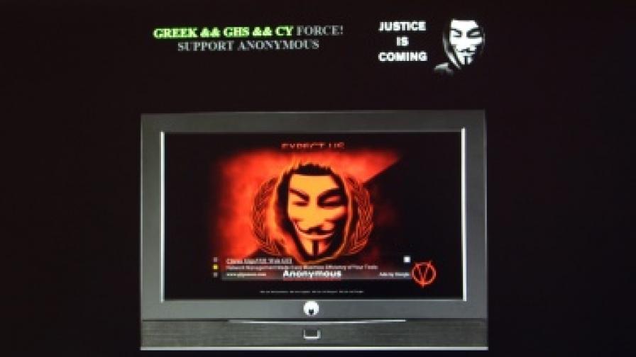 """Блокираха сървър на """"Анонимните"""" във Варна"""