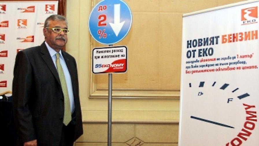 Бензиностанции ЕКО предлагат безоловен бензин 95EKONOMY, който намалява с до 2% разхода на автомобила