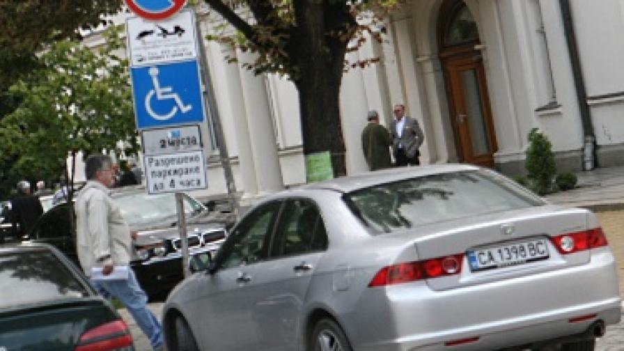 Нови правила ще борят трафика в София