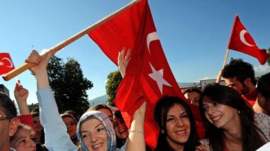 Само 10% от младите турци са пътували в чужбина