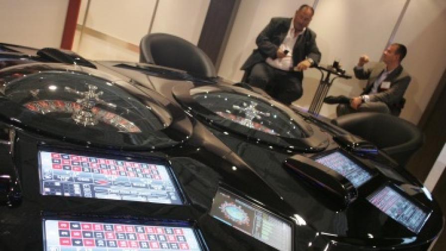 Черен списък на незаконния хазарт в интернет