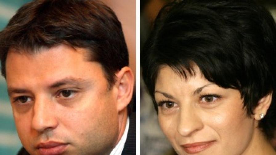 Делян Добрев и Десислава Атанасова