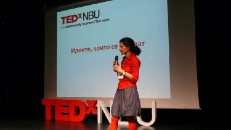 TED и НБУ: За идеите, които си струва да бъдат споделени