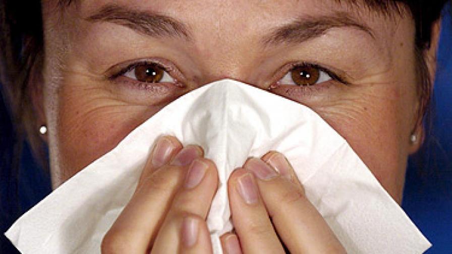 Тази година прилепски грип?