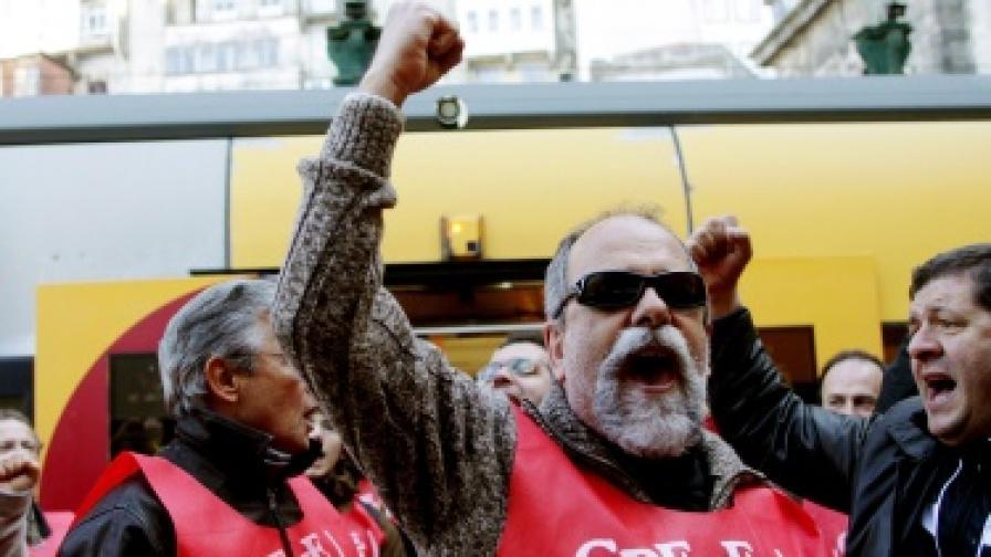 Обща стачка парализира Португалия