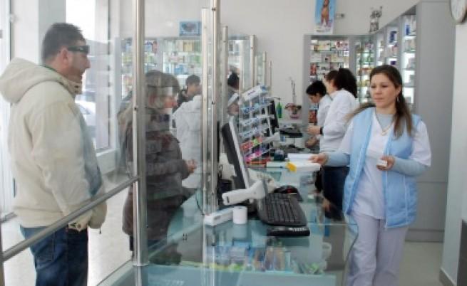Комисия ще разследва цените на лекарствата