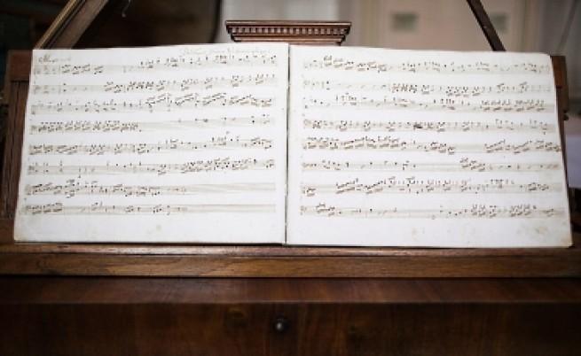 Неизвестно до сега произведение на 11-годишния Моцарт