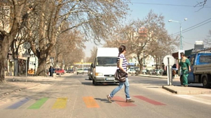 Цветни пешеходни пътеки в Пловдив
