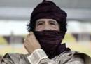 В Италия конфискуваха активи на Кадафи за €1,1 млрд