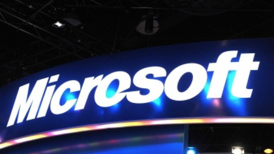 """""""Майкрософт"""": Настъпва ключова промяна"""