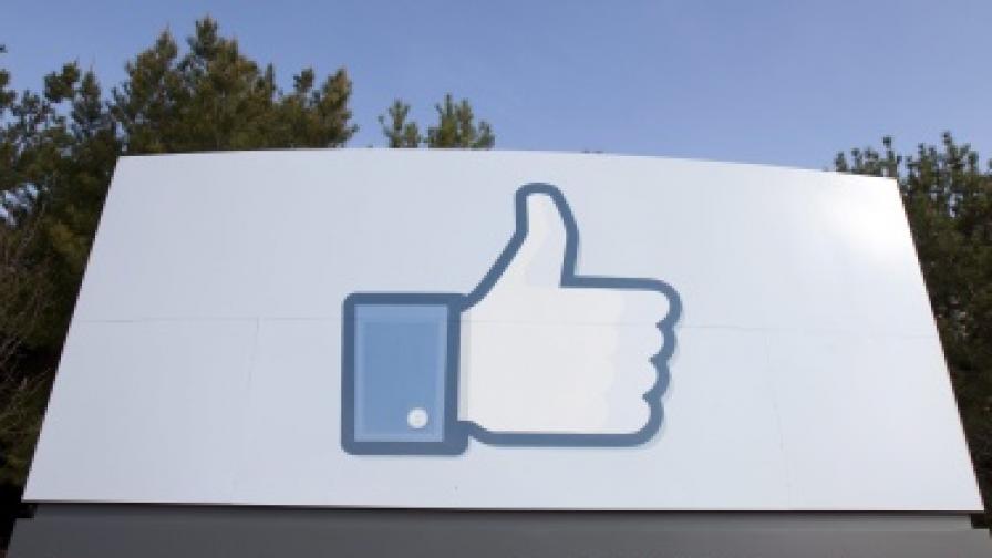 """""""Фейсбук"""" с големи амбиции и в търсенето"""