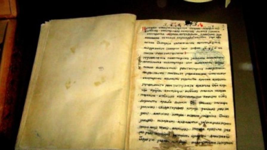 Епохално откритие за първата история на България
