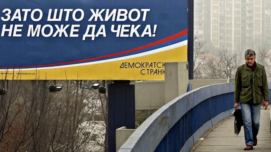 Поне 200 хил. незаконни камери следят сърбите