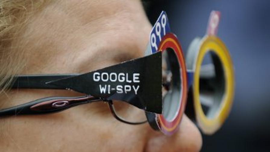 """Фантастичните очила на """"Гугъл"""" - вече реалност"""