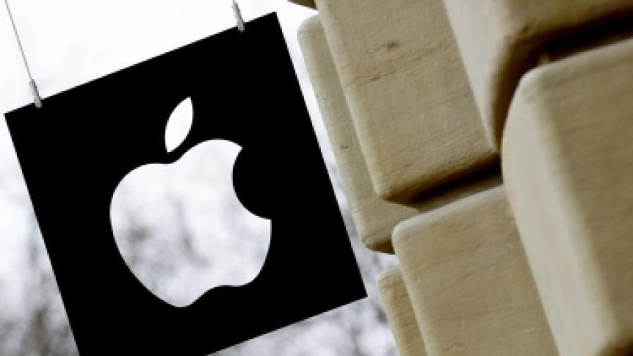 """Пазарната стойност на """"Епъл"""" удари нов рекорд"""