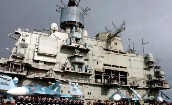 В руския флот - ръждива котва на цената на златна