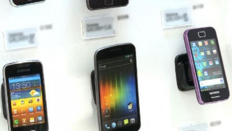 """Нова технология ще позволи на бъдещите смартфони да """"виждат"""" през стени"""