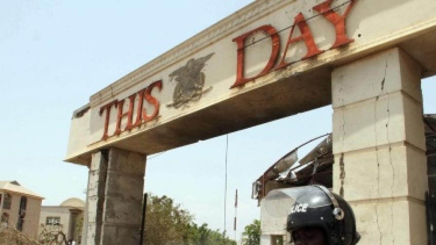 Самоубийствени атентати в Нигерия