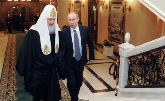 Руският патриарх и скандалът в Руската църква в София