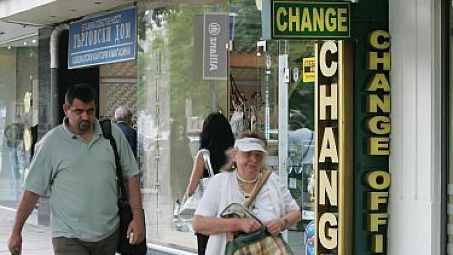 Машини заменят обменните бюра