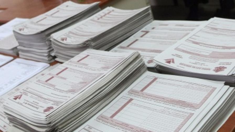 Изтича крайният срок за данъчните декларации