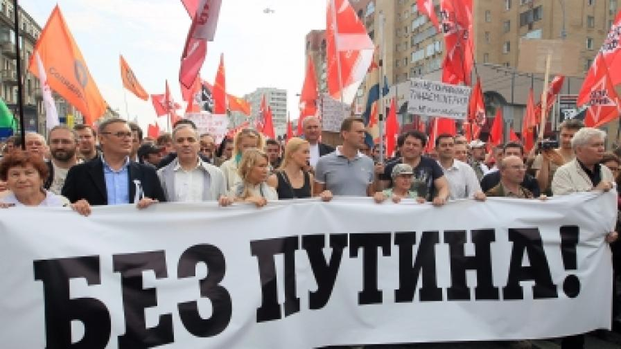 Протестът в Москва беше организиран в навечерието на церемонията по встъпване в длъжност на президента