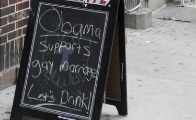 Обама за пръв път открито подкрепи гей браковете