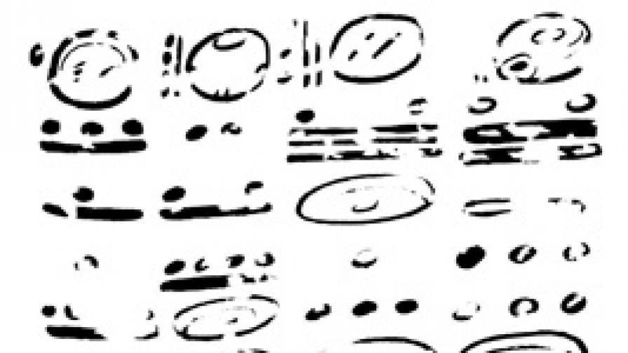 Това е церемониален календар за 260 дни, слънчев за 365 дни, 584-дневния цикъл на Венера и 780-дневния на Марс. Има и показване на лунните фази, обяснява археологът Уилям Сатурно
