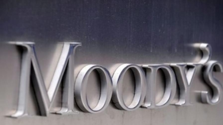 """""""Moody's"""" повиши кредитния рейтинг на България"""
