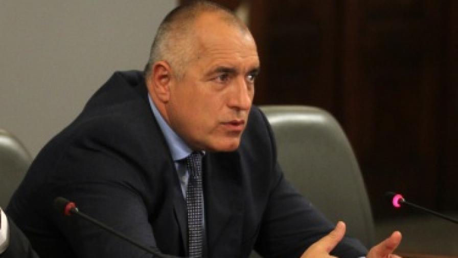 Борисов: Надявам се волейболистите да заровят томахавката още днес
