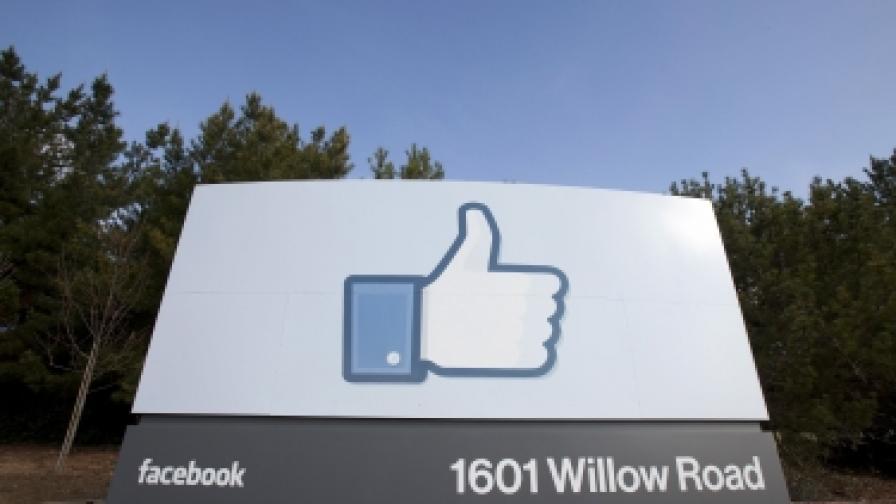 """Новият главен офис на """"Фейсбук"""" се намира в Менло парк (Menlo Park), Калифорния"""