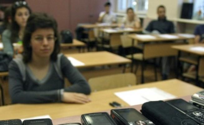 Промени при изпитите след седми клас