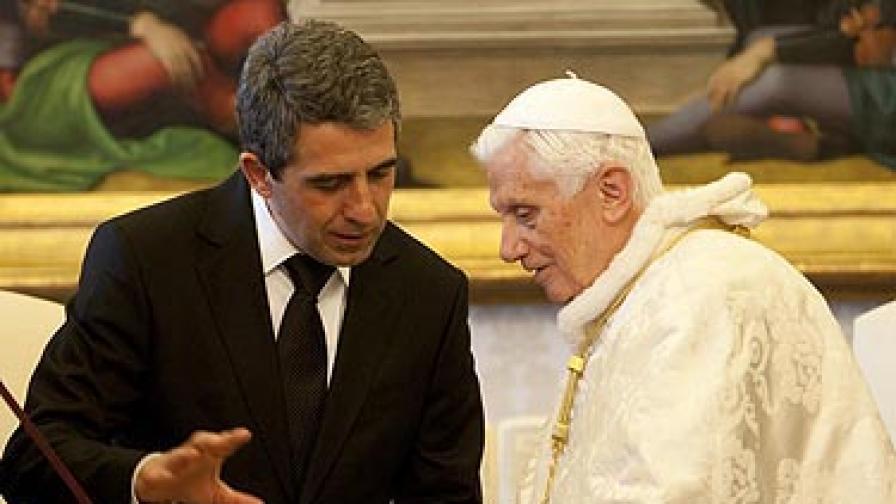 Плевнелиев: Ватиканът е впечатлен от стабилността ни