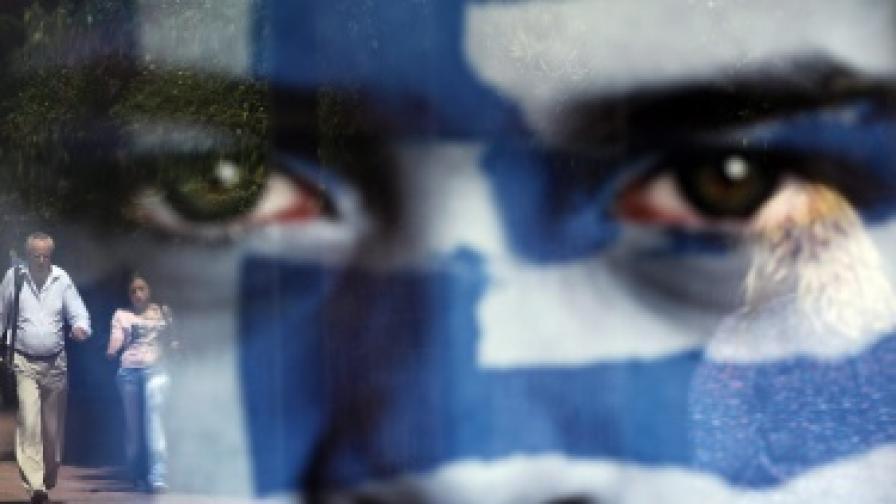 Гърция срещу Кристин Лагард
