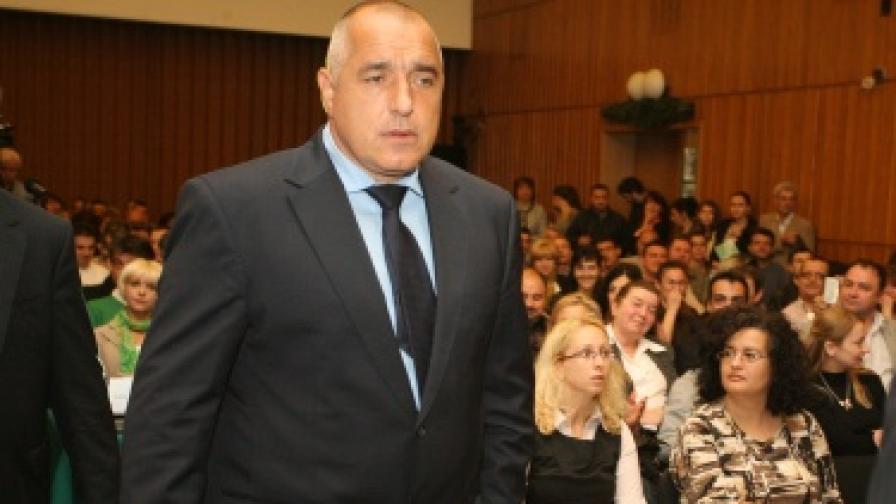 Борисов към бизнеса: Един милиард от ЕС ви чака