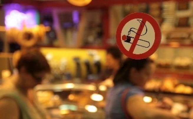 Първите глоби за пушене - в Студентския град