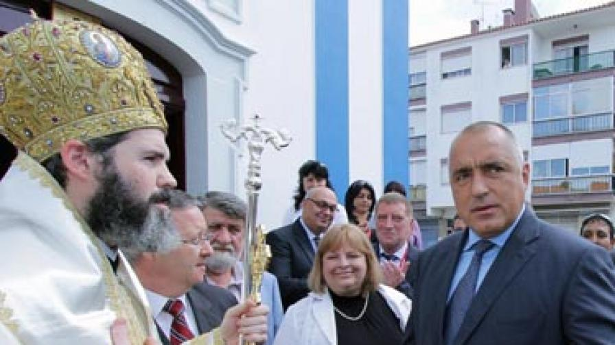 Премиерът на България Бойко Борисов е на посещение в Португалия