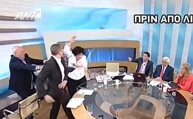 Гръцки кандидат-депутати се биха в ефир